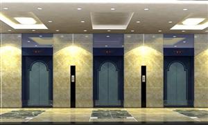 Những lưu ý khi sử dụng thang máy