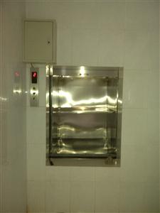 Thang máy tải thực phẩm CO200NT-3
